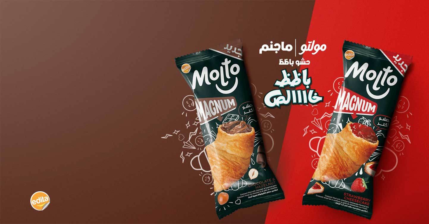 molto-magnum-bazez-khales-chocolate-strawberry-packaging-design