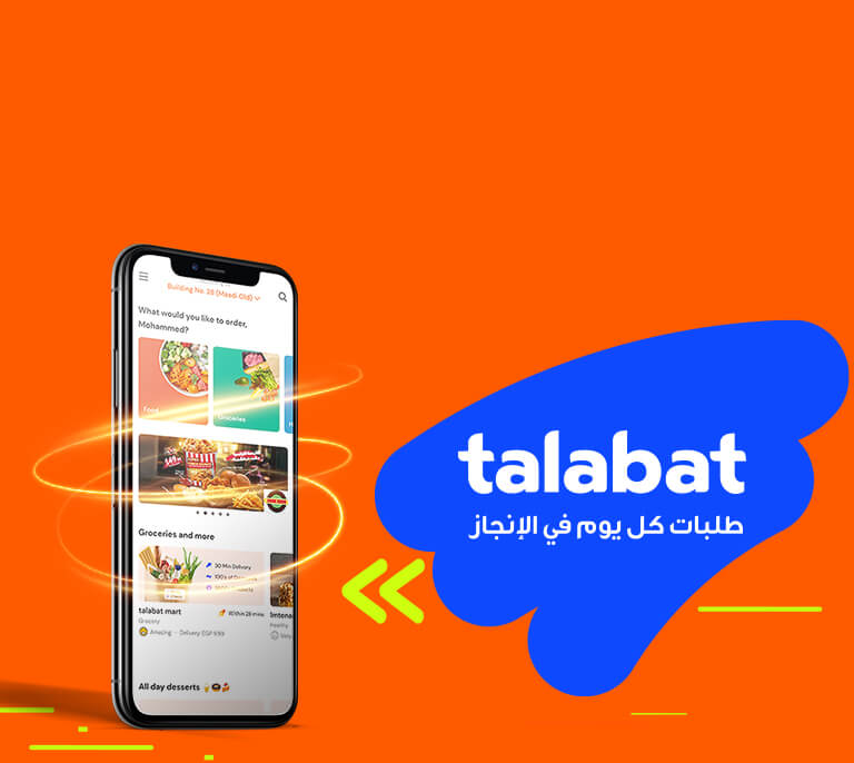 talabat-visual-icon-creations-orange-blue