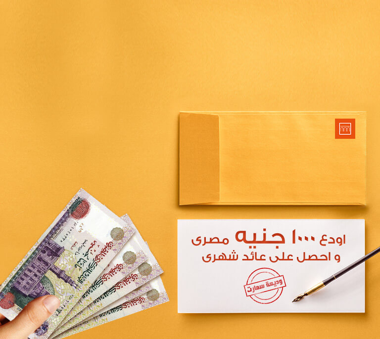 alex-bank-cash-envelope-wallpaper-design