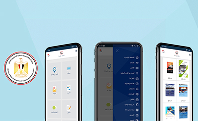 ministry-of-emigration-egypt-kalem-masr-mobile-app-design