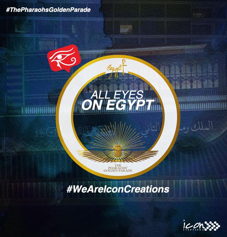 pharaohs-golden-parade-icon-creations-facebook-frame