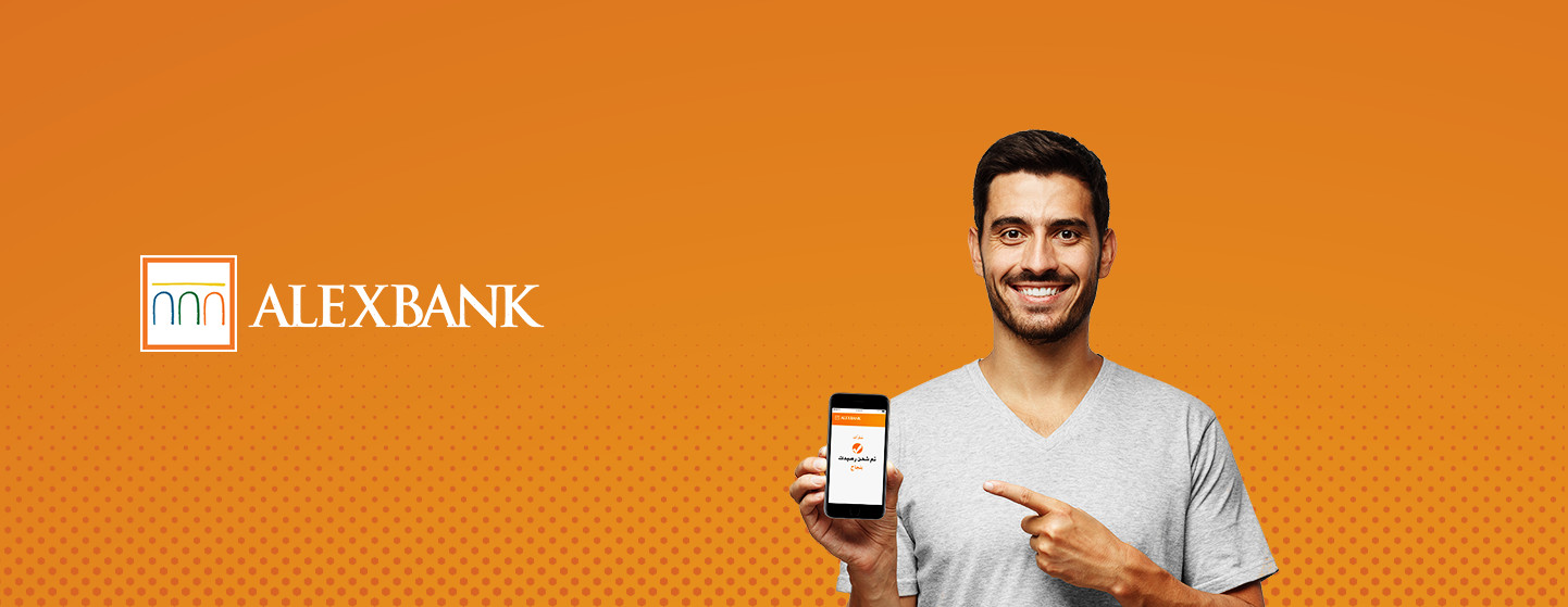 alex-bank-guy-holding-mobile-app-fawry-service-design