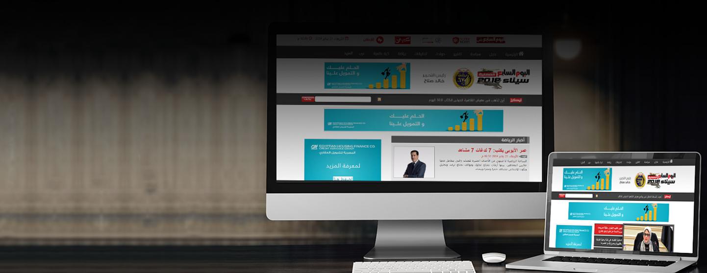 ehfc-laptop-desktop-ad-campaign-mockup