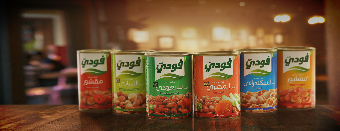 foody-egypt-fava-beans-cans