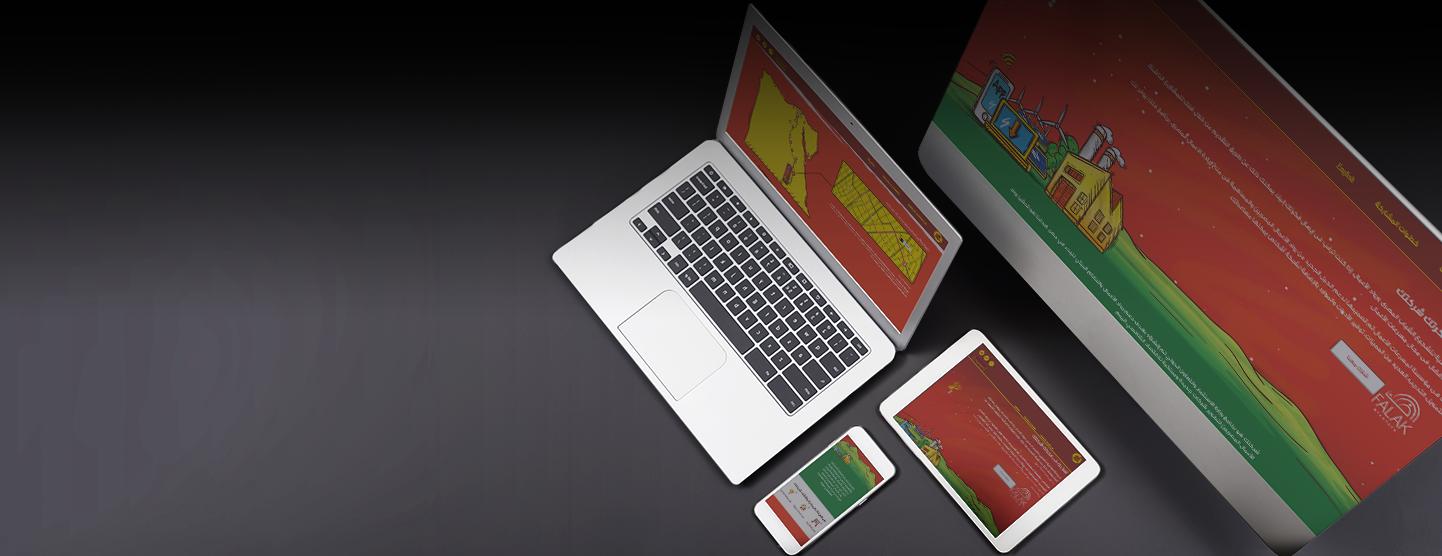 fekretak-sherketak-laptop-monitor-mobile-tablet-screenshot