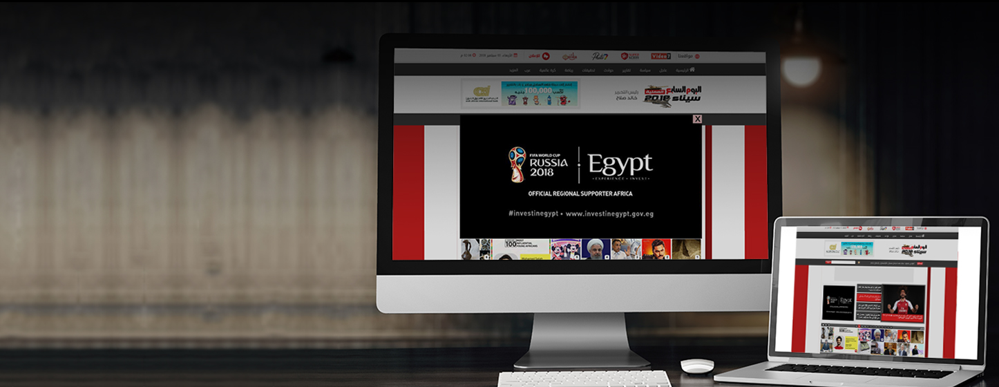 miic-egypt-ad-screenshot-youm7-monitor-laptop