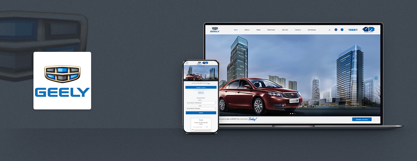 geely-egypt-laptop-monitor-mobile-tablet-screenshot
