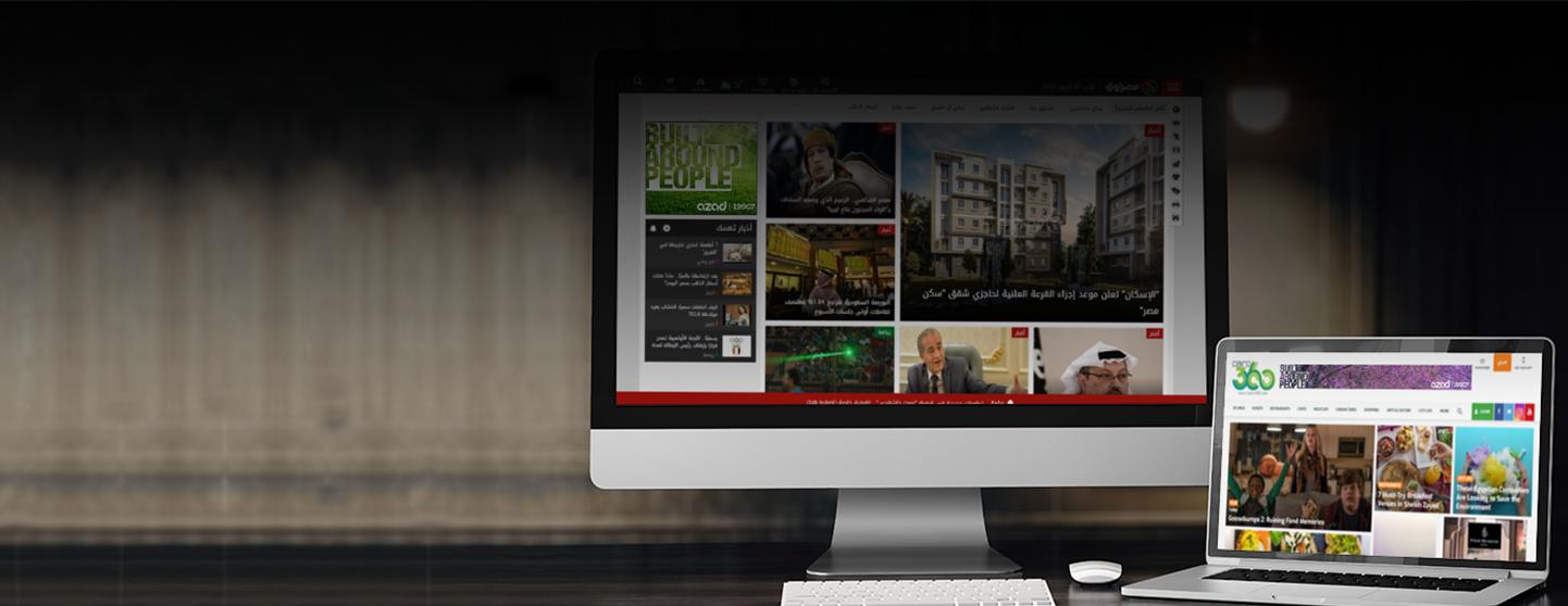 al-dau-development-ad-screenshot-masrawy-cairo360-monitor-laptop
