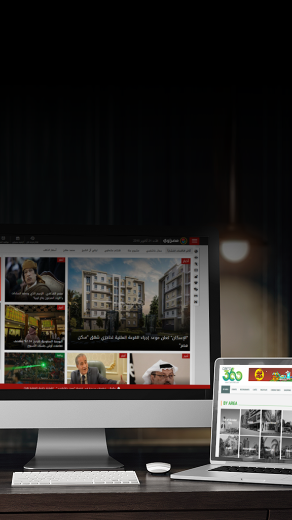 fekretak-sherketak-ad-screenshot-masrawy-cairo360-monitor-laptop