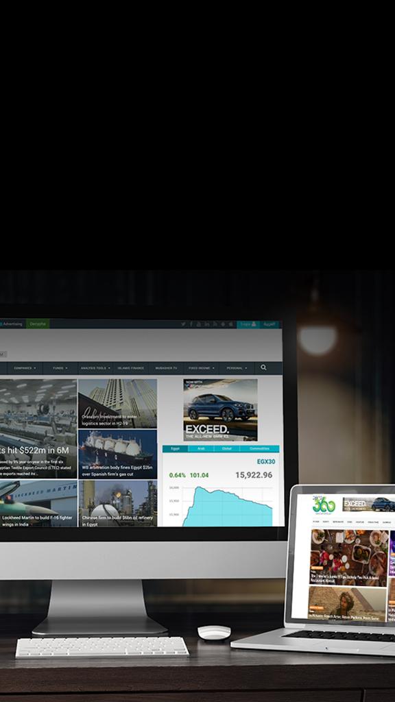 bmw-egypt-ad-screenshot-mubasher-cairo360-monitor-laptop