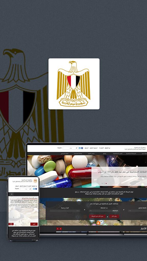 MIIC-egypt-laptop-monitor-mobile-tablet-screenshot