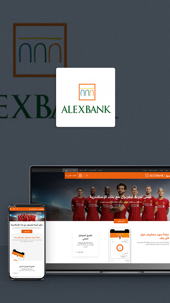 alex-bank-laptop-monitor-mobile-tablet-screenshot