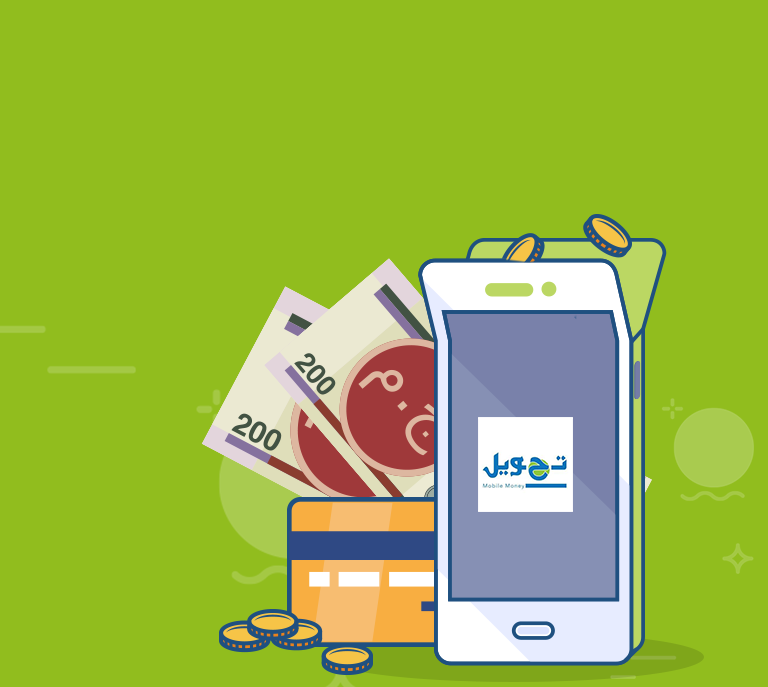 tahweel-egypt-mobile-credit-card-wallet-cash-design