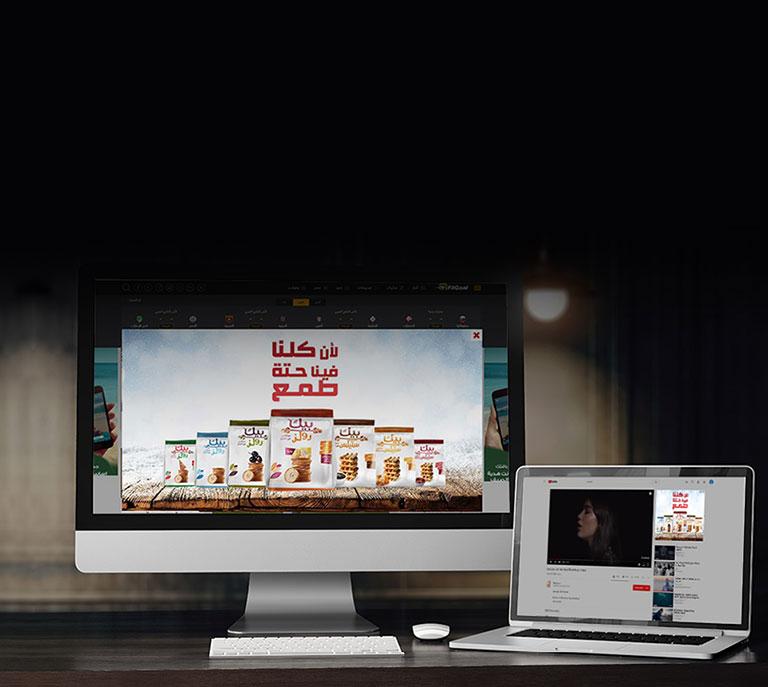 bake-rolz-and-stix-ad-screenshot-filgoal-youtube-monitor-laptop