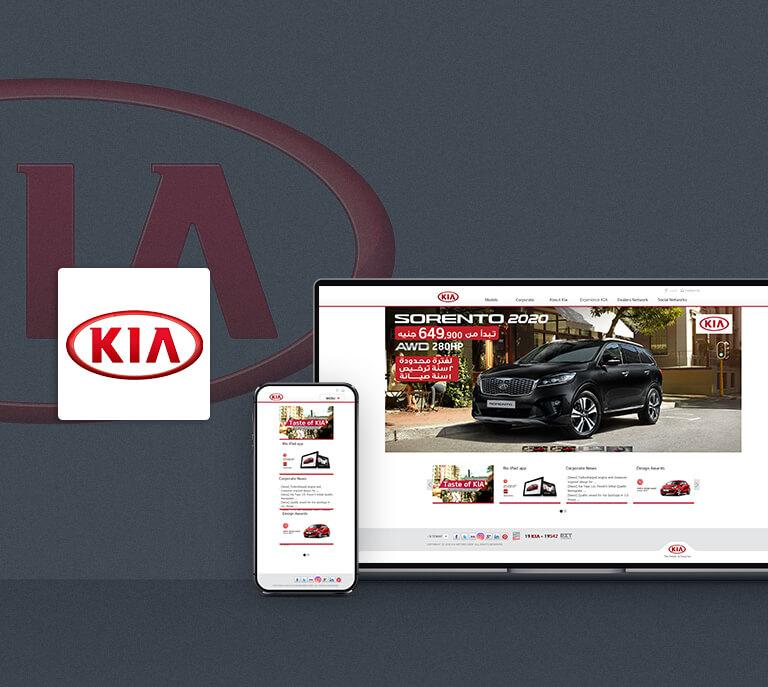 kia-egypt-laptop-monitor-mobile-tablet-screenshot