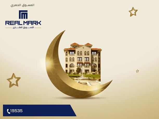 real-mark-happy-eid-greeting-design