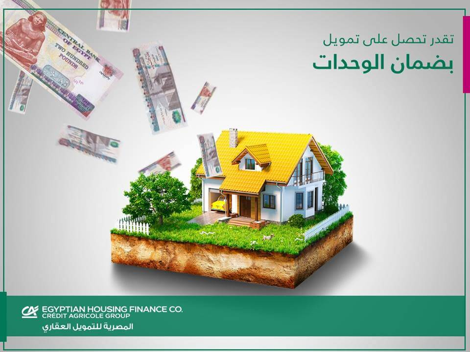 ehfc-real-estate-egypt-house-on-lawn-with-cash-design