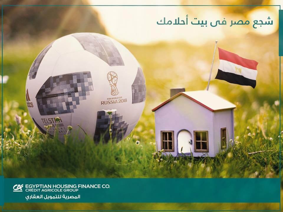 ehfc-real-estate-egypt-russia-world-cup-2018-design