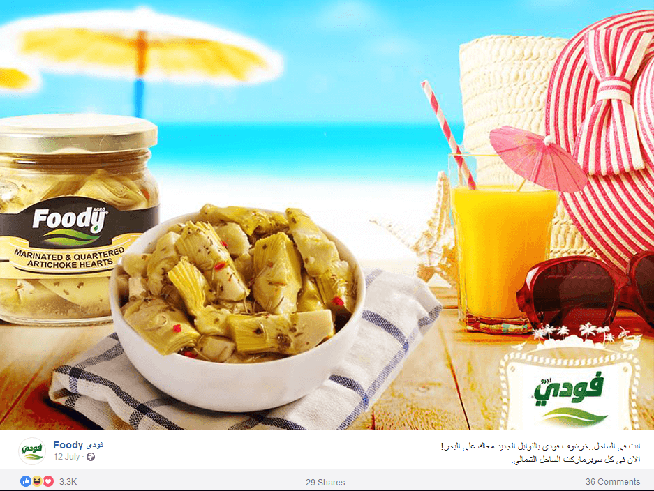 foody-egypt-facebook-page-screenshot