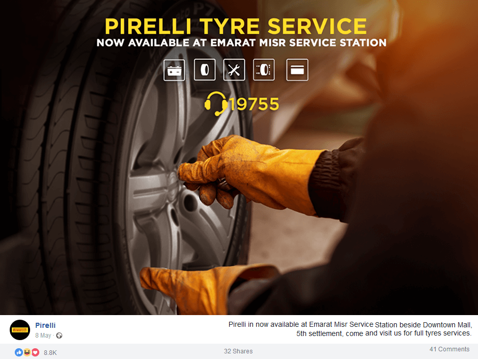 pirelli-egypt-facebook-page-screenshot