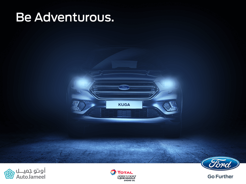 ford-egypt-kuga-adventurous-design-