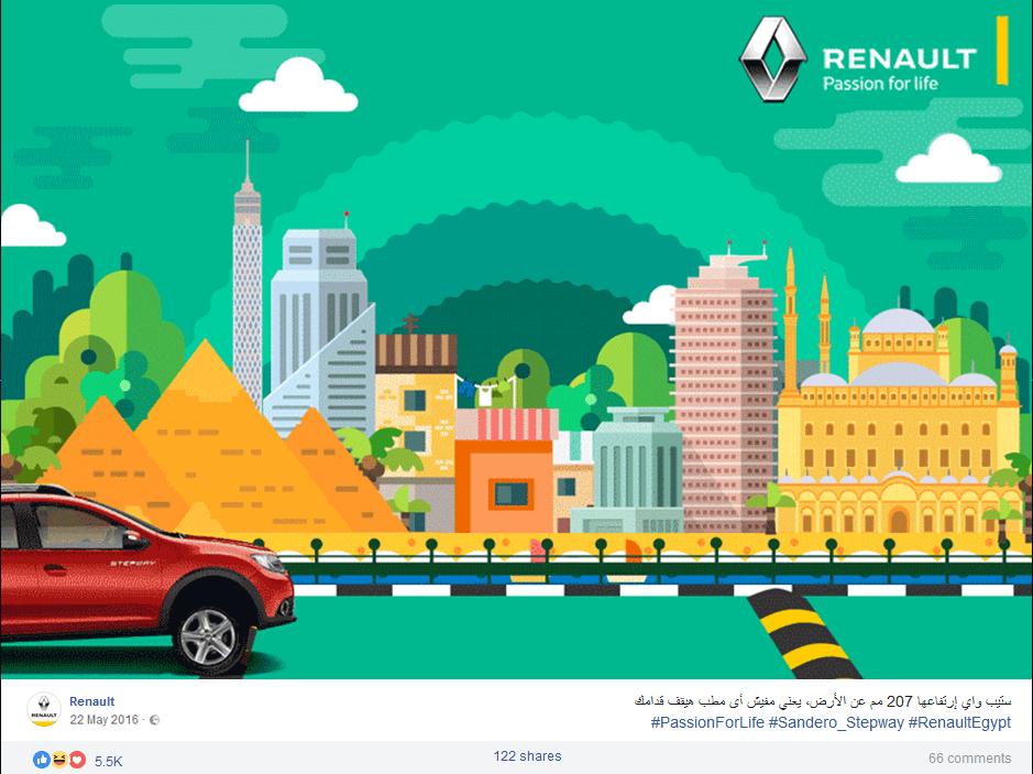 renault-egypt-facebook-page-screenshot