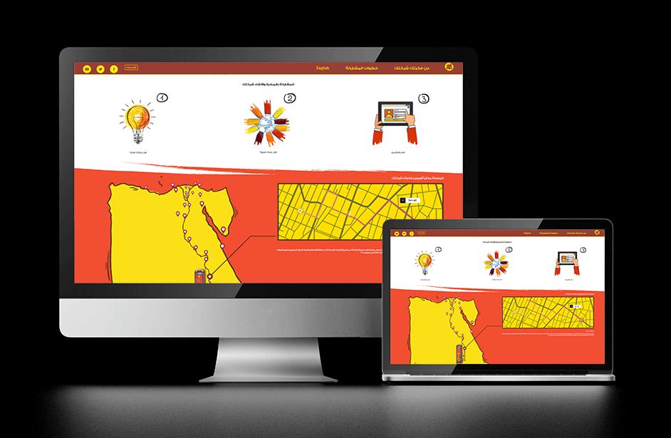fekretak-sherketak-laptop-mobile-screenshot