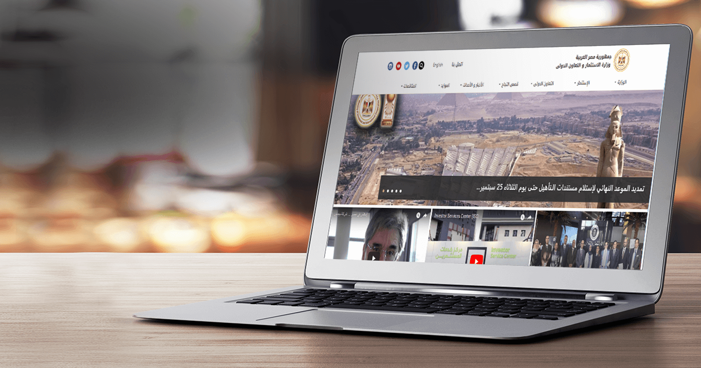 MIIC-egypt-laptop-mobile-screenshot