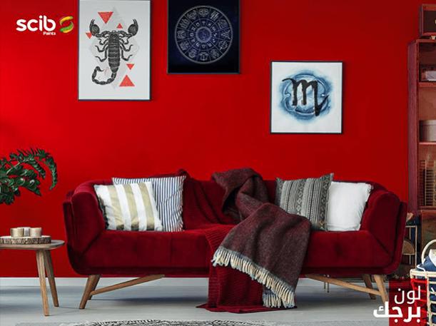 scib-paints-egypt-red-wall-horoscopes-sofa-cushions-design