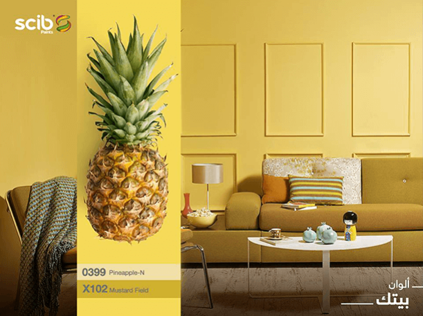 scib-paints-egypt-yellow-paint-pineapple-living-room-design