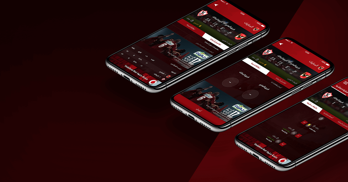 al-ahly-mobile-iphone-x-screenshot