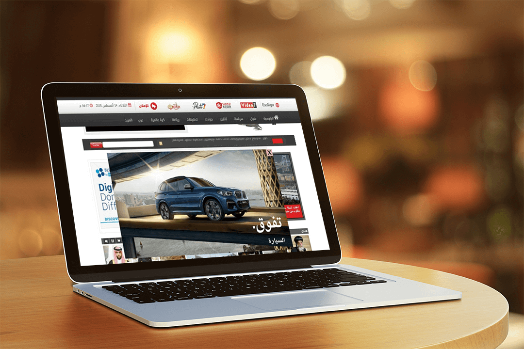 bmw-egypt-ad-cairo360-laptop-mobile-screenshot