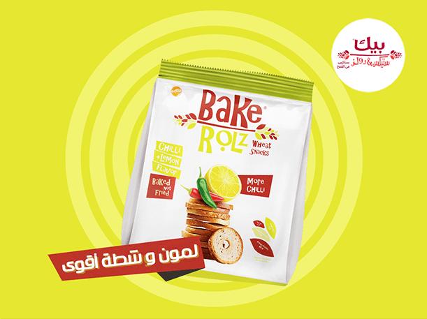 bake-rolz-chili-lemon-flavor-design