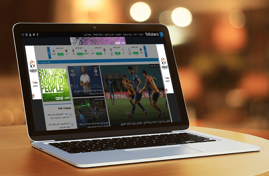 al-dau-development-ad-masrawy-laptop-mobile-screenshot