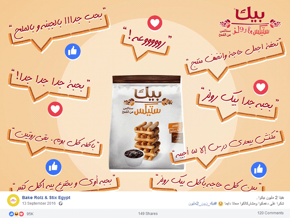bake-rolz-and-stix-facebook-page-screenshot