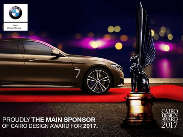 bmw-egypt-cairo-design-award-8-series-design