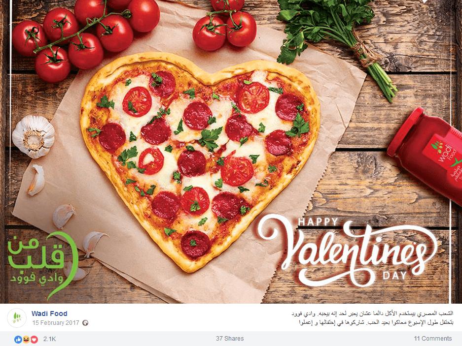wadi-food-facebook-page-
