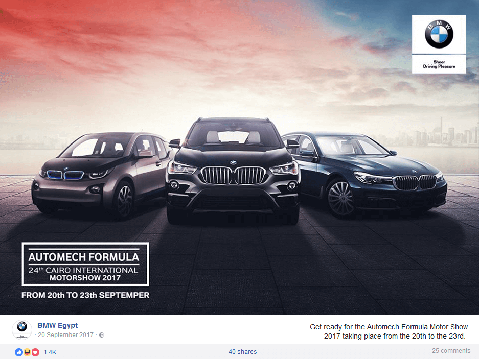 bmw-egypt-facebook-page-screenshot