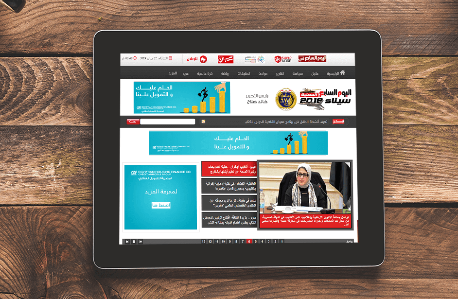 ehfc-mobile-desktop-ad-campaign-youm7