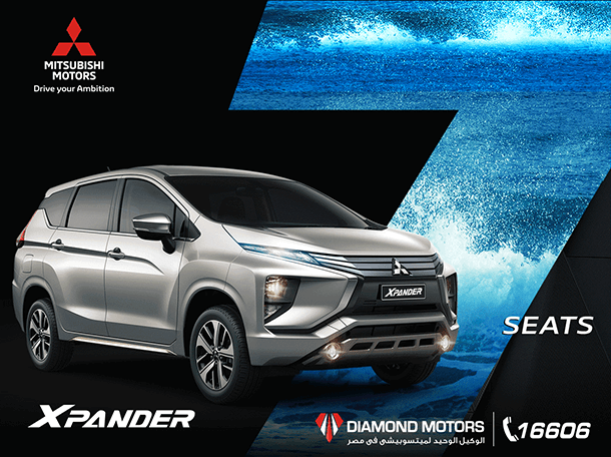 mitsubishi-egypt-xpander-contact-info-design