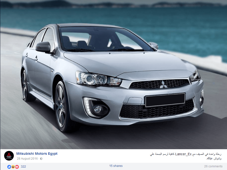 mitsubishi-egypt-top-engagement-post-facebook