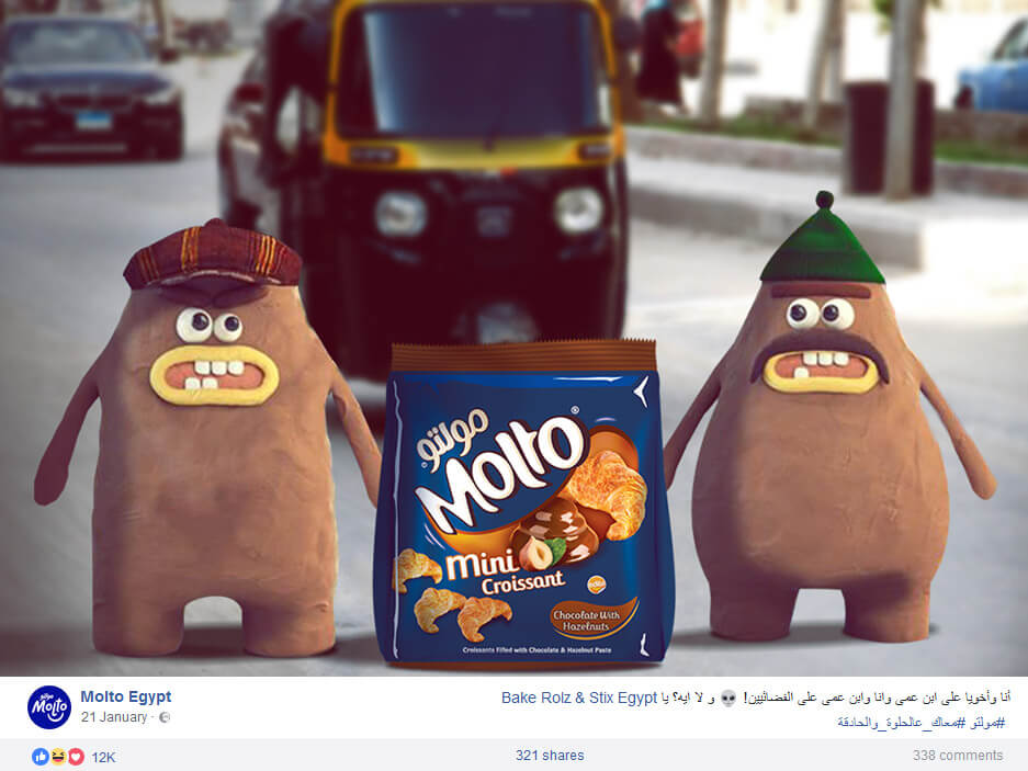molto-egypt-facebook-page-screenshot