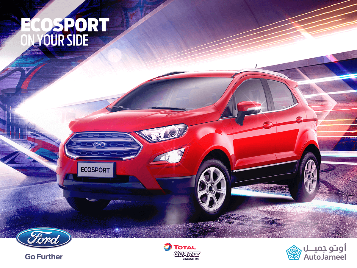 ford-egypt-ecosport-red-design