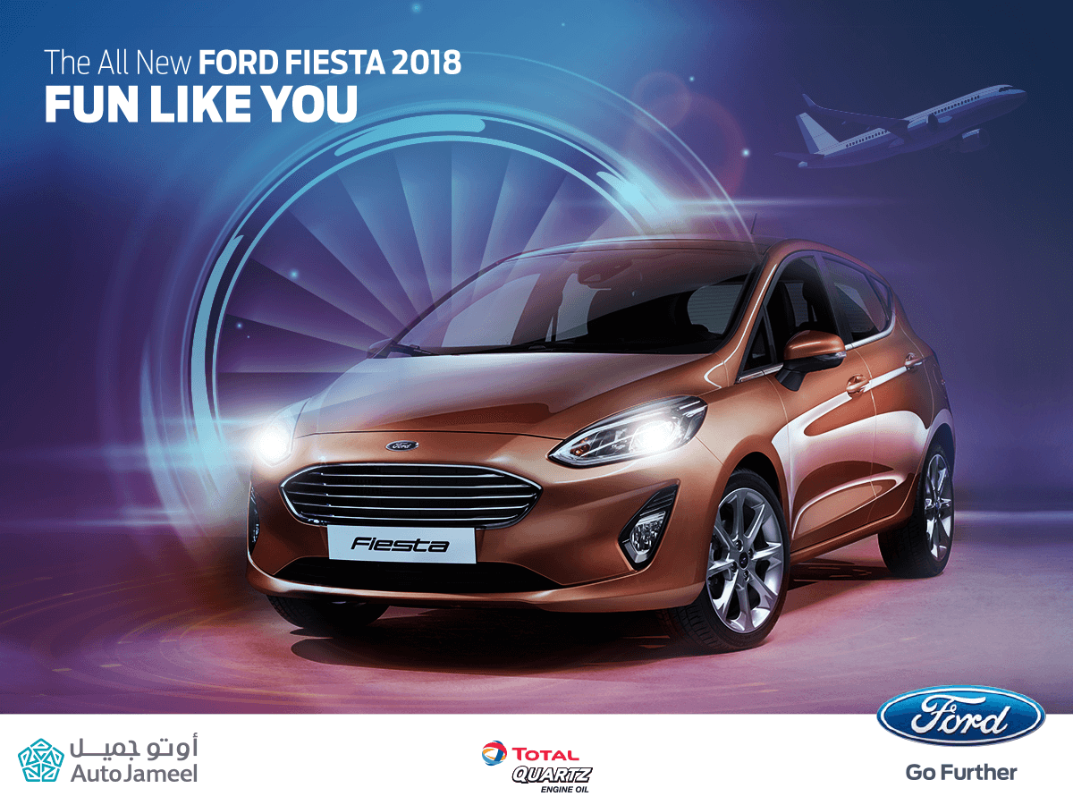 ford-egypt-fiesta-2018-design