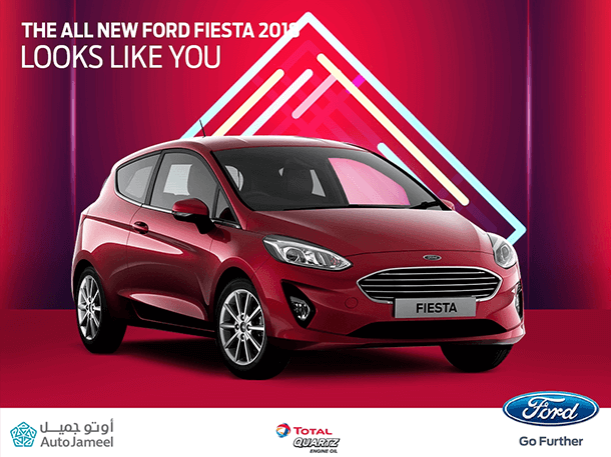 ford-egypt-fiesta-2018-red-design