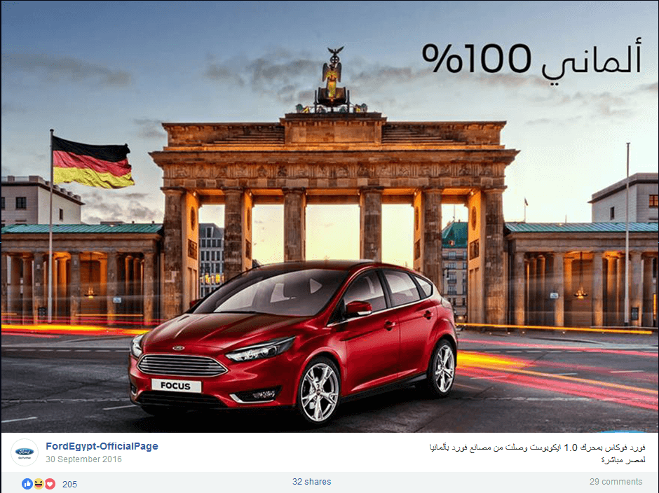 ford-egypt-facebook-page-screenshot
