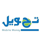 Tahweel Logo