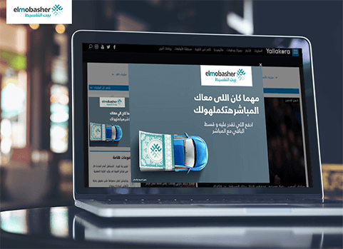 el-mobasher-ad-masrawy-cairo360-laptop-mobile-screenshot