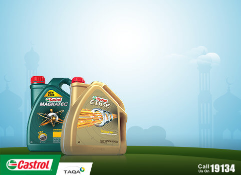 castrol-egypt-facebook-page-screenshot