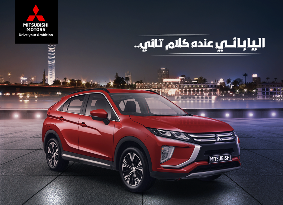 mitsubishi-motors-egypt-facebook-page-screenshot